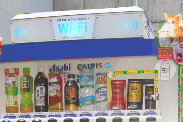 出典画像:アサヒ飲料株式会社公式HPより