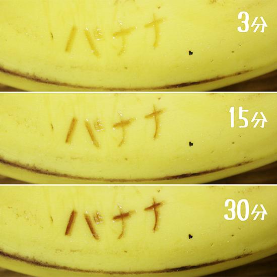 ↑時間経過による筆記跡の変化。温度もちょっと影響してそうで、寒い場所では変色に時間がかかった