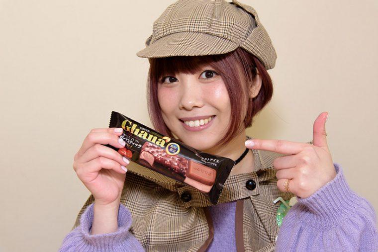 ↑ガーナスティック ブラック(ロッテ)/130円(税抜)