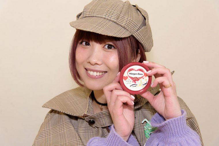 ↑バニラ(ハーゲンダッツ)/263円(税抜)