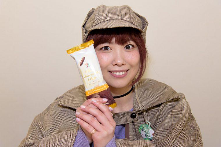 ↑ホワイトチョコレートバー 生チョコレート入り(セブンイレブン)/184円(税抜)