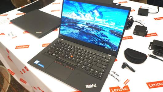 待望のLTE対応でSIMフリーに使える! 第7世代CPU搭載の「ThinkPad X1 Carbon」