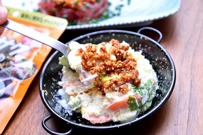 ↑マイルドなポテトサラダに、クリスピーでパンチのあるサクサクしょうゆが好アクセント!