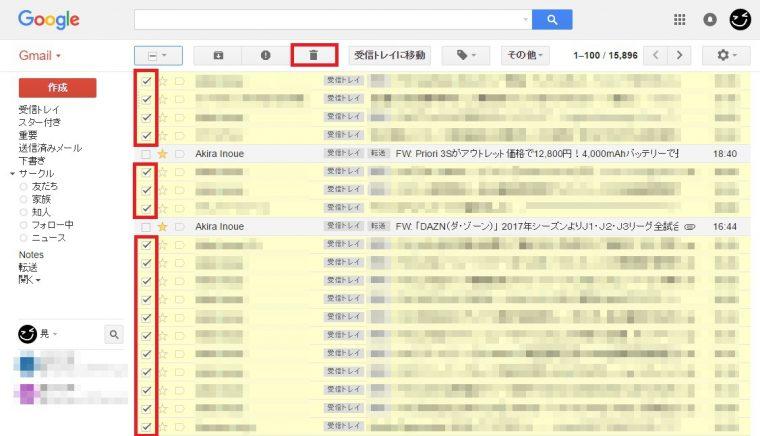 20170214_y-koba_google (3)