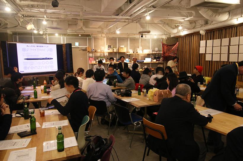 ↑渋谷Fab Cafeの2Fで開催された発表会の様子