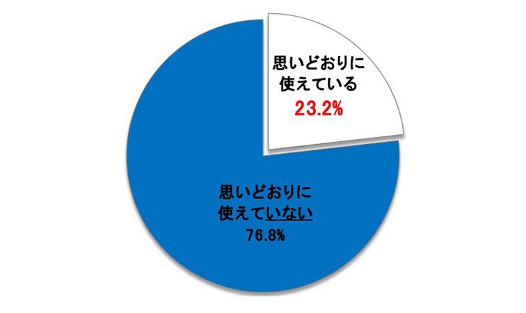 20170216_10