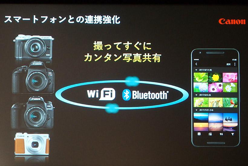 ↑これまでのWi-Fi接続に加え、Bluetoothでの接続も可能になりました。写真転送など重いデータのやり取りはWi-Fiで、リモート撮影や写真の確認は手軽なBluetoothで行えます