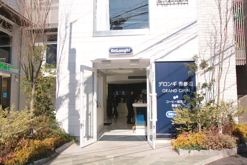 ↑デロンギ表参道店