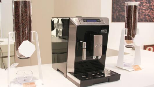 1台24万円…「成功者のコーヒーメーカー」は何が違う? 35通りの味、7種のクリームが楽しめる全自動モデル登場!