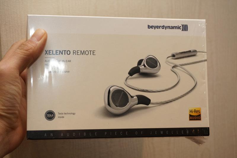 ↑Xelento remoteのパッケージ。JASが推進するハイレゾロゴがプリントされている