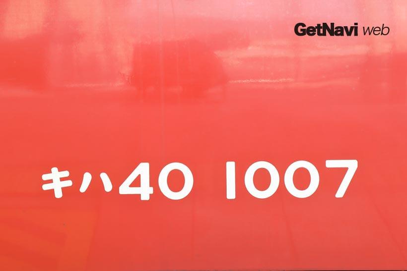 ↑烏山線を走るキハ40系はキハ40形1000番代。トイレを撤去、2000番代から1000番代に改番された