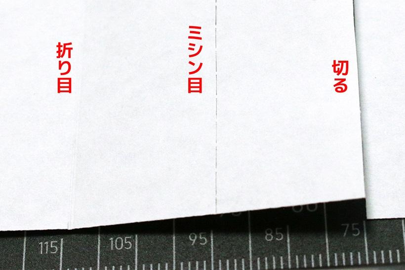 ↑刃跡の比較