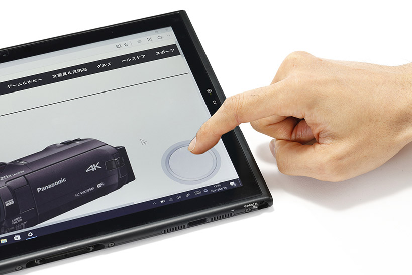 ↑画面上にホイールパッドを表示可能。Webのスクロール操作などに使える