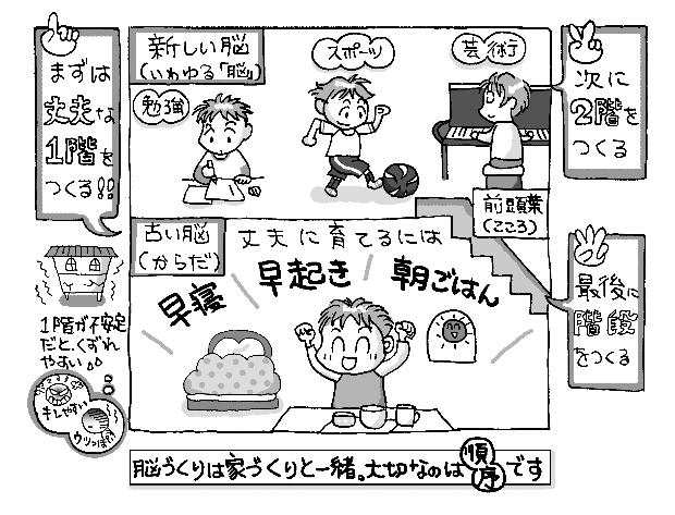20170220_sugitani_KN03