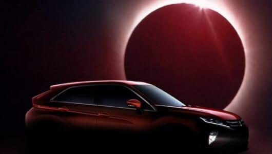 三菱自動車が新型コンパクトSUVの車名を発表! 懐かしい名前が復活