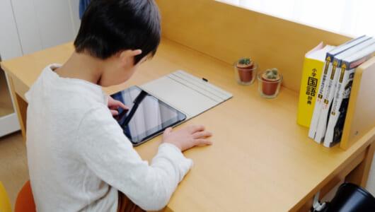 渋谷区が全児童生徒にタブレットを貸出! 黒板に教科書など……進む教育の電子化にさまざまな意見