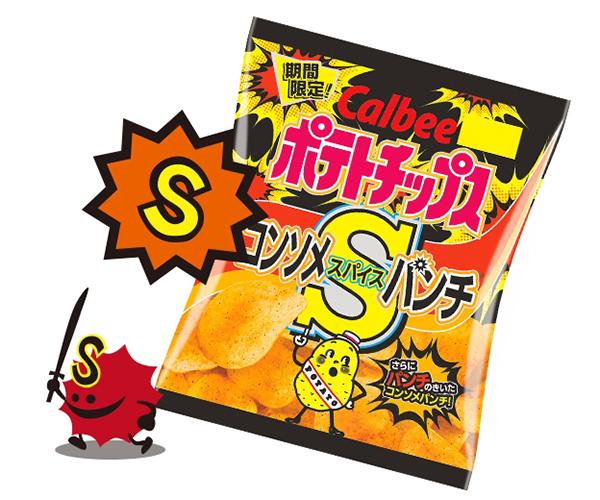 ↑ポテトチップス コンソメSパンチ/内容量:70g