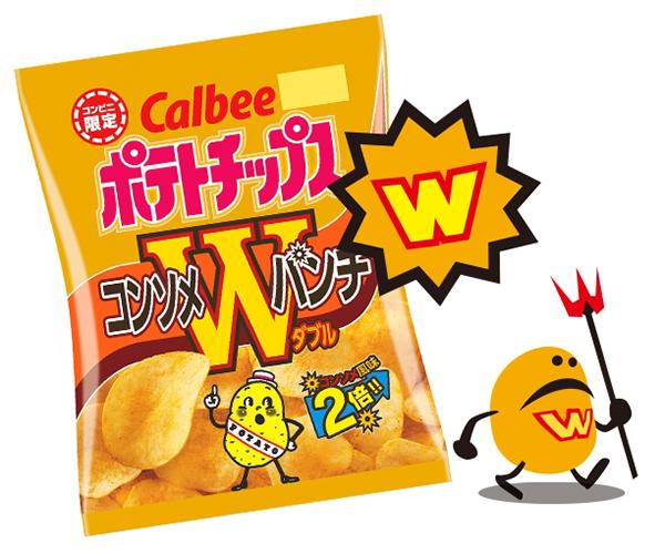↑ポテトチップス コンソメWパンチ/内容量:75g
