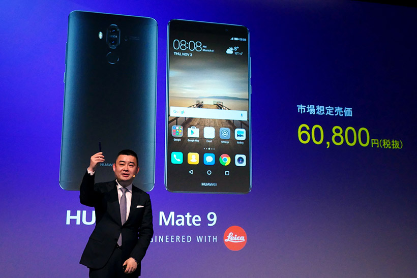 ↑Mate 9の新色はブラック