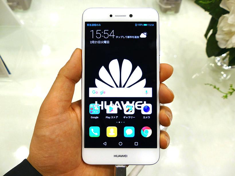 ↑「HUAWEI nova」よりやや大きい。ガラスを採用する筐体デザインは「honor 8」に近いか
