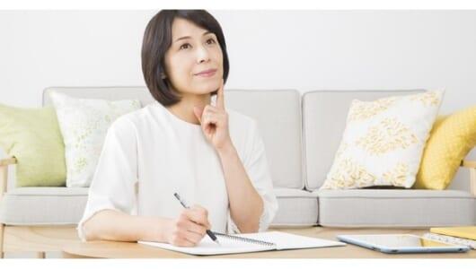 脳の活性化、ボケ防止、集中力アップに効く「漢字力」ーー漢字検定1級ホルダーがレクチャー!