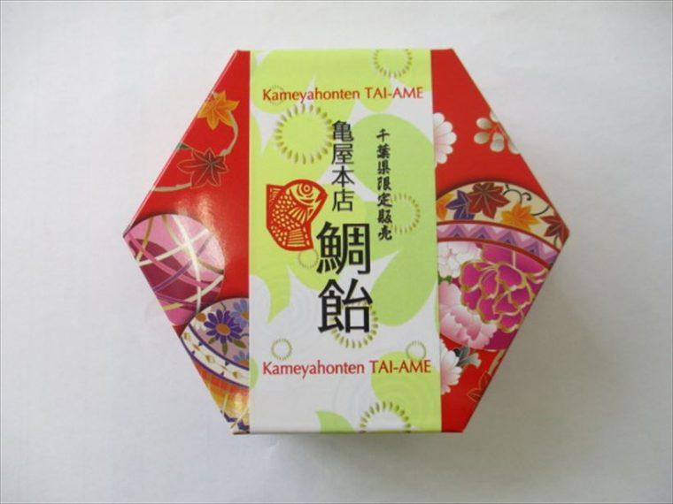 20170226_y-koba_sa (3)