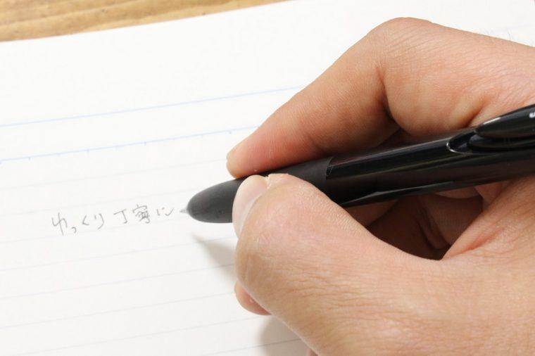 ↑大事なのは、とにかく意識して筆記スピードを落とすこと