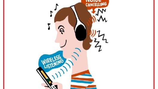 """""""Noノイズ""""な通勤通学を! 電車やバスの騒音を打ち消す魔法のようなオーディオ6選"""