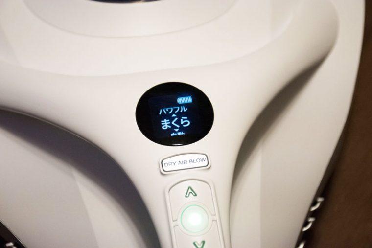 ↑上下ボタンの「上」を押してまくらモードを選択する