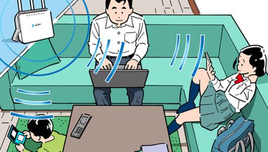 【イラストでわかる】新生活でWi-Fi環境を整えるならTP-Link「Archer C9」がオススメな7つの理由