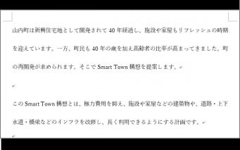 20170313_y-koba_word