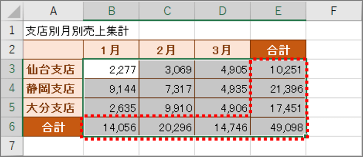 301-07