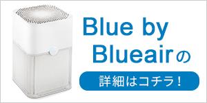 banner_blueair_a