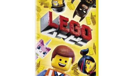 """これを見てレゴ旋風に備えよ! """"1,000円サイコー!LEGOシリーズ""""全6タイトル発売中"""