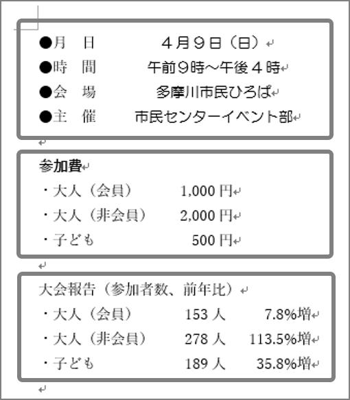 088-01