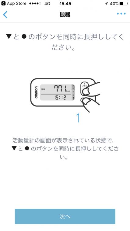 2-IMG_7341