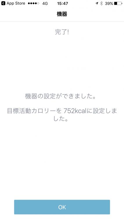 2-IMG_7343