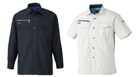 【さすがワークマン】作業服上下セットが驚異の3000円! 機能も仕事がはかどる内容