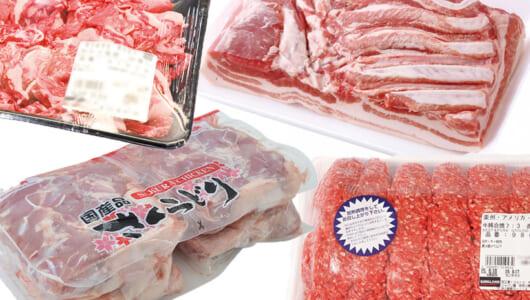 【コストコ】リピーター続出のお肉といえばコレ! おいしくて高コスパな精肉ベスト10