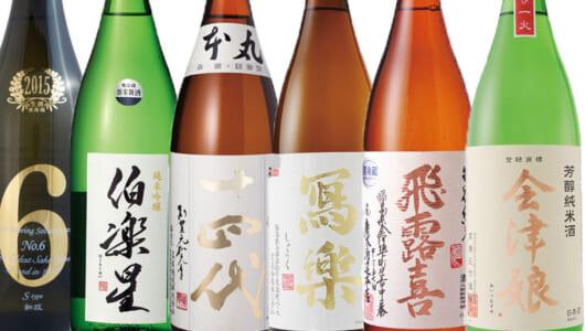 【5分で覚える日本酒】初心者はこれさえ覚えればOK! 酒どころ・東北地方で絶対押さえるべき銘柄ベスト10