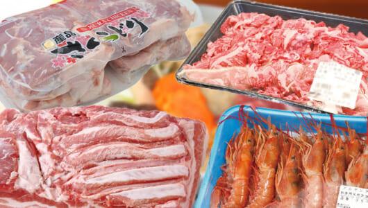 【コストコ】いいダシ出てる~! 鍋にオススメのボリューミー食材ベスト8