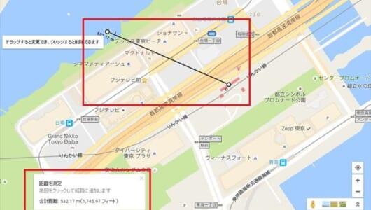 【Googleマップ】 ルート検索だけじゃもったいない! Googleマップを使い倒す便利テクまとめ