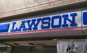 【無料Wi-Fiスポット情報】「Ponta」への登録も不要に! ローソンの「LAWSON Free Wi-Fi」