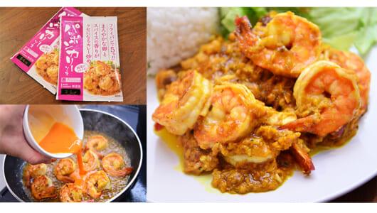 すべての料理がタイ料理に変わる! いま注目の「パッポンカリー」ってナンだ?