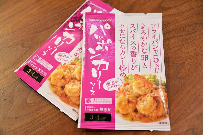 ↑パッポンカリーソース 参考価格198円(税抜)/1袋
