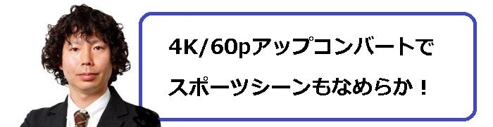 20170301-i04 (18)