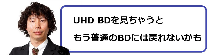 20170301-i04 (20)
