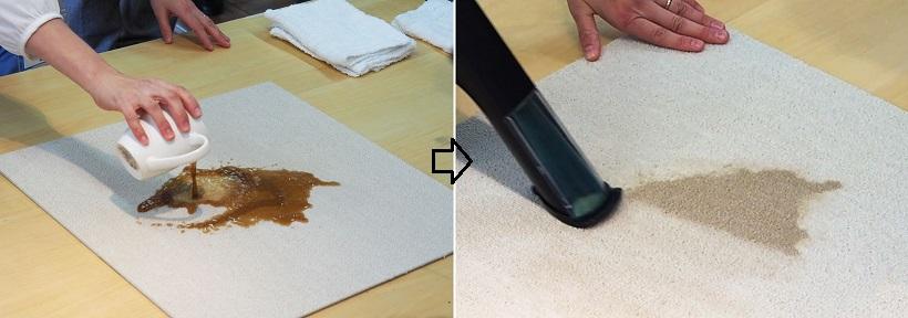 ↑コーヒーをこぼした後、雑巾でこすって茶色のシミができたカーペット。スイトルが一度通過するだけで、ほぼ元の色に戻っています