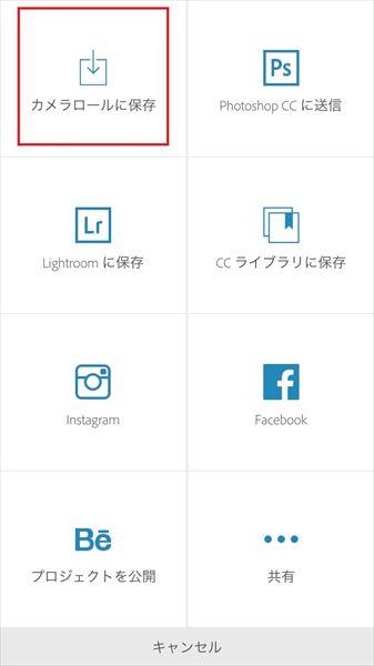 20170301_y-koba_Adobe (12)_R