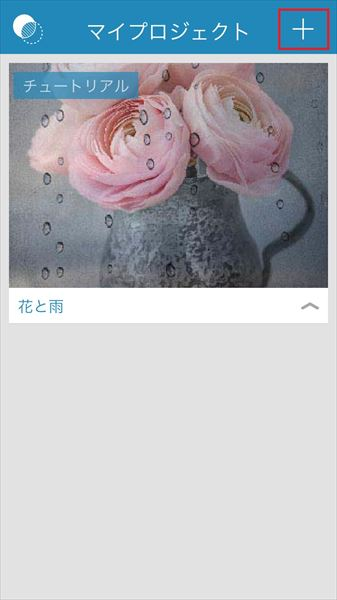 20170301_y-koba_Adobe (3)_R